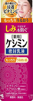 KOBAYASHI Keshimin Milky Lotion