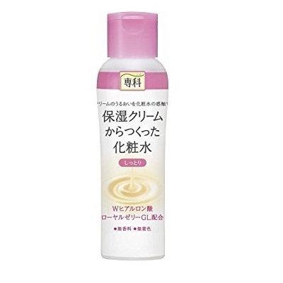 Shiseido Senka  FT Milky Lotion from Cream