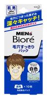 Bioré Men's Nose Pore Clear Pack for Men