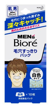 BIORE Kao Men's Nose Pore Clear Pack for Men