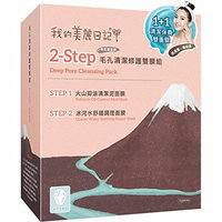 MY BEAUTY DIARY 2-Step Deep Pore Cleansing Pack
