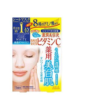 KOSE Clear Turn White Vitamin C Facial Mask Sheets