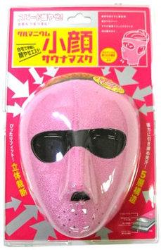 COGIT Small Face Sauna Mask