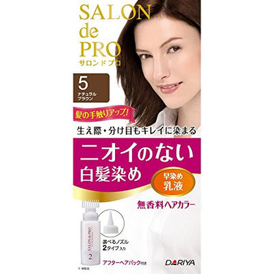 DARIYA Salon De Pro Hair Color Non Smell Hair Dye