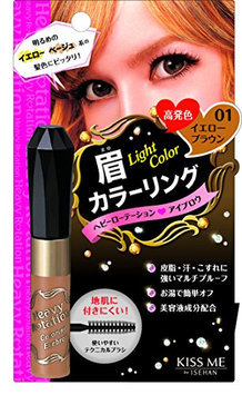 Kiss Me Heavy Rotation Coloring Eyebrow