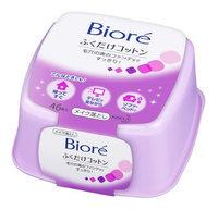Bioré Makeup Removing Cotton Sheet Box