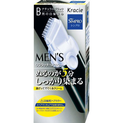 KRACIE Simpro Mens One Touch Hair Color