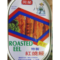 Tong Yeng Roasted eel 3.5 Oz/100g (pack of 1)