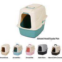 Doskocil Inc Hooded Litter Pan