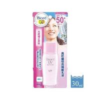 Bioré UV Perfect Bright Face Milk SPF 50/PA+++