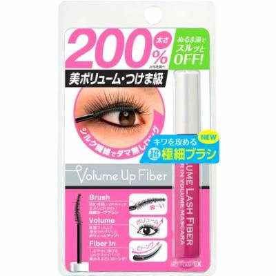 BCL Japan Browlash EX 200% Volume Up Lash Fiber Mascara 7.0g [BLACK]