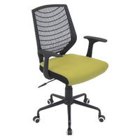 LumiSource Office Chair: Lumisource Network Office Chair