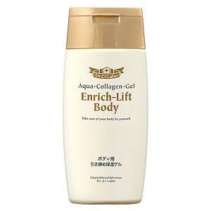 Dr.ci:labo Dr. Ci: Labo Aqua-Collagen-Gel Enrich-Lift Body, 7.05 oz