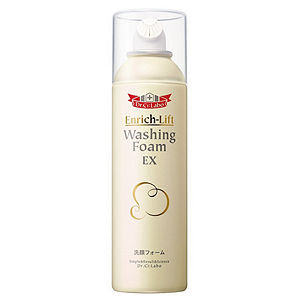 Dr.ci:labo Dr. Ci: Labo Enrich-Lift Washing Foam EX, 5.99 oz