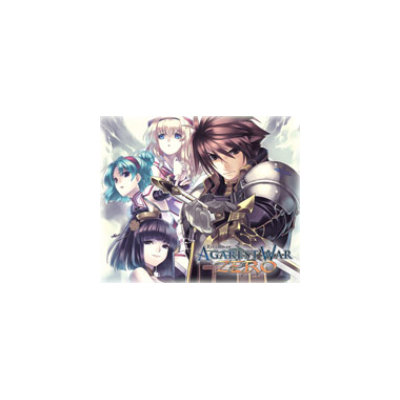 Aksys Games, Inc Record of Agarest War Zero - Believer of The God of Wind DLC