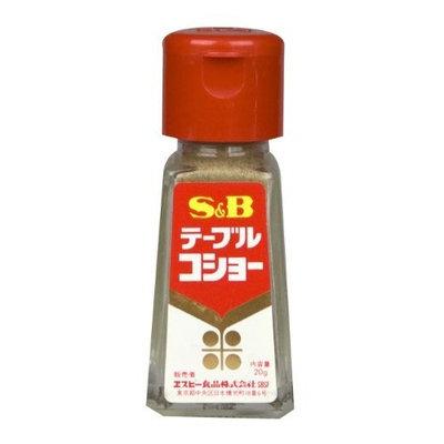 S B S&B White Table Pepper, 0.7-Ounce