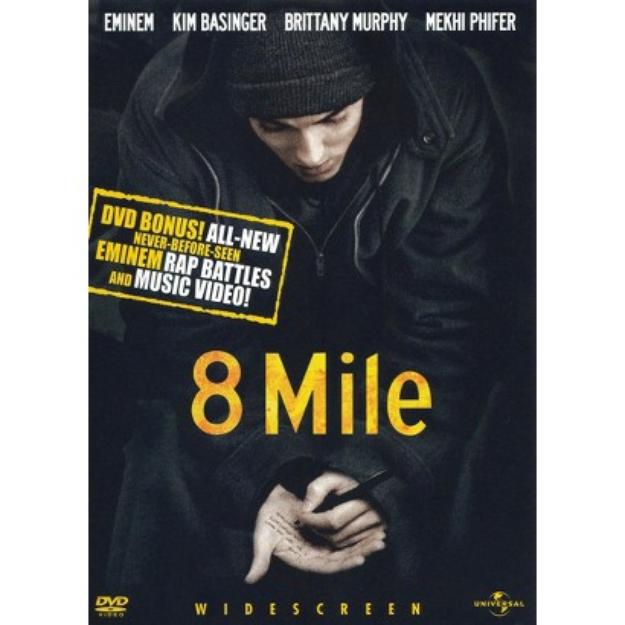 Universal 8 Mile [Widescreen] [Uncensored Bonus Materials] (used)