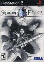 Amusement Vision Shining Force Neo