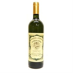 Frantoio di Sommaia Extra Virgin Olive Oil 25.5oz