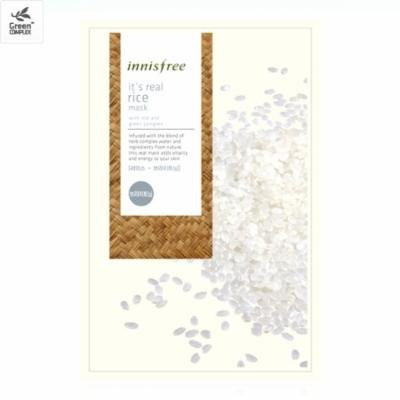 Innisfree It's Real Rice Mask 7 sheets (Skin Brightening)
