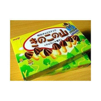 Meiji Kinoko Yama (Mushroom Shape) Japanese Chocolate Snack, 2.89 Oz. (Pack of 2)
