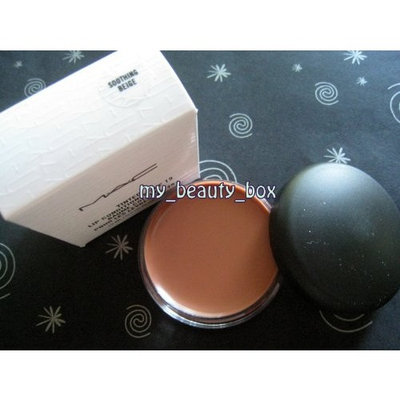 MAC Cosmetics MAC Tinted lip conditioner spf 15 SOOTHING BEIGE