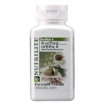 Nutrilite Lecithin E Vitamin E Helps in Antioxidant Process. NET Content: 110 Tablets By Amway