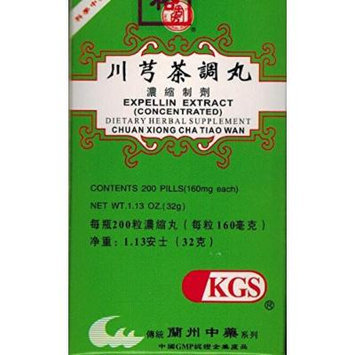 EXPELLIN EXTRACT (CHUAN XIONG CHA TIAO WAN)160mg X 200 pills per bottle.