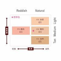 Sofina Primavista Ange LIQUID FOUNDATION UV Long Keep Spf25 PA++ JAPAN (OC03)