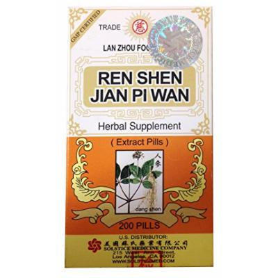 Ren Shen Jian Pi Wan Herbal Supplements 200 Pills