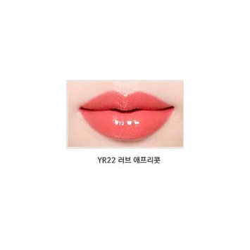 Laneige Serum Intense Lipstick (YR22 LOVE ABRICOT)