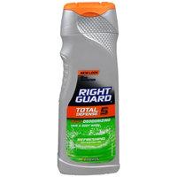 Right Guard Xtreme 5-in-1 Deodorizing Hair & Body Wash, Refreshing, 16 oz