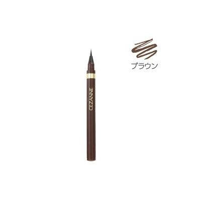 CEZANNE Ultra Fine Eyeliner N Made in Japan Canmake (Brown)