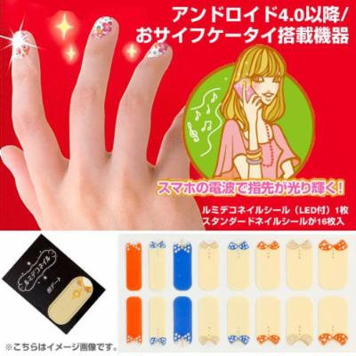 LumiDecoNail - Nail stickers that light up when you call! (First Date)