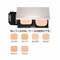 Albion Excia Cool Emulsion Compact Vx with Case (NA200)