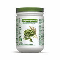 Nutrilite All Plant Protein Powder Provides a Natural By Amway Net Wt. 450 G. Pack of 2