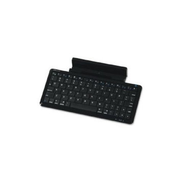 Compucessory iPad 2-in-1 Keyboard Stand