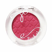 Etude House Look At My Eyes Café Shadow 2g (#PK003)