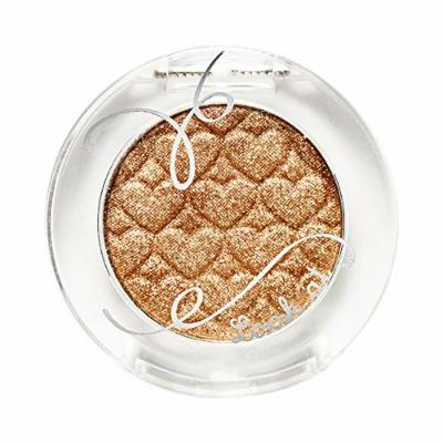 Etude House Look At My Eyes Jewel Shadow 2g (#BE103)