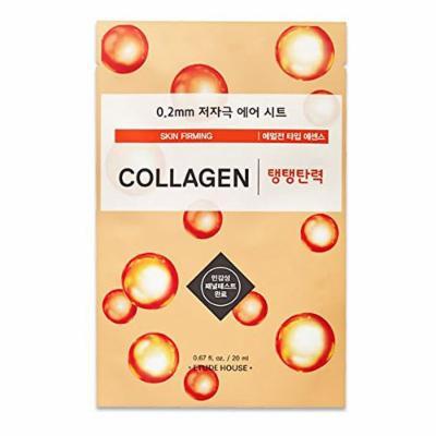 Etude House Take Care of My Skin Mask 3ea (Collagen_3ea)