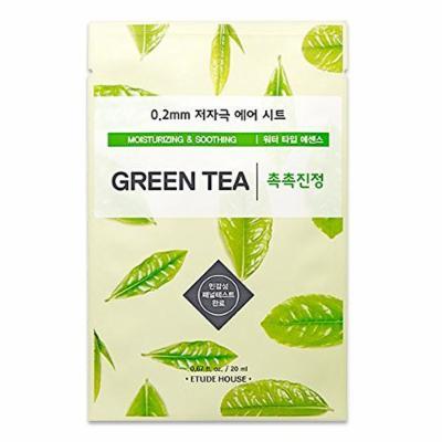 Etude House Take Care of My Skin Mask 3ea (Green Tea_3ea)