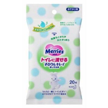 Odekake wipes for the phosphorus that flows beautifully Toilet Mary 20 photos
