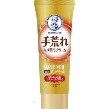 Rohto Mentholatum Hand Cream - 70g