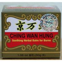 Tianjin Drug Manufactory Ching Wan Hung - Soothing Herbal Balm - Jar 1.06 Oz. (30 G.) (Genuine Solstice Product) - 1 jar