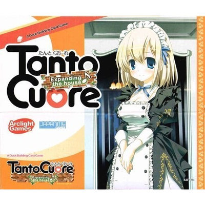 Japanime Games Tanto Cuore: Expanding the House