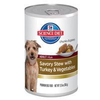 Hill's Science Diet Hill'sA Science DietA Adult Dog Food