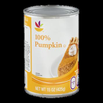 Ahold 100% Pumpkin