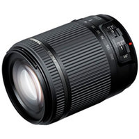 Tamron 18-200mm Di II VC All-In-One Zoom Lens for Sony Mount