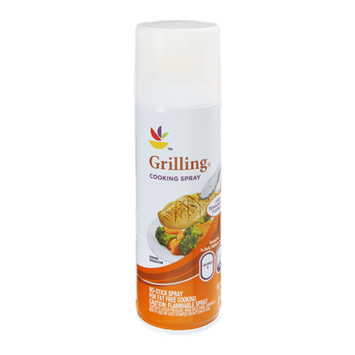 Ahold Cooking Spray Grilling