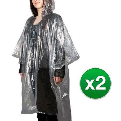 Travelon Emergency Rain Poncho (2-Pack) Emergency Rain Poncho